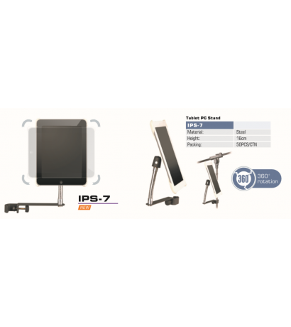 TABLET STAND  IPS-7